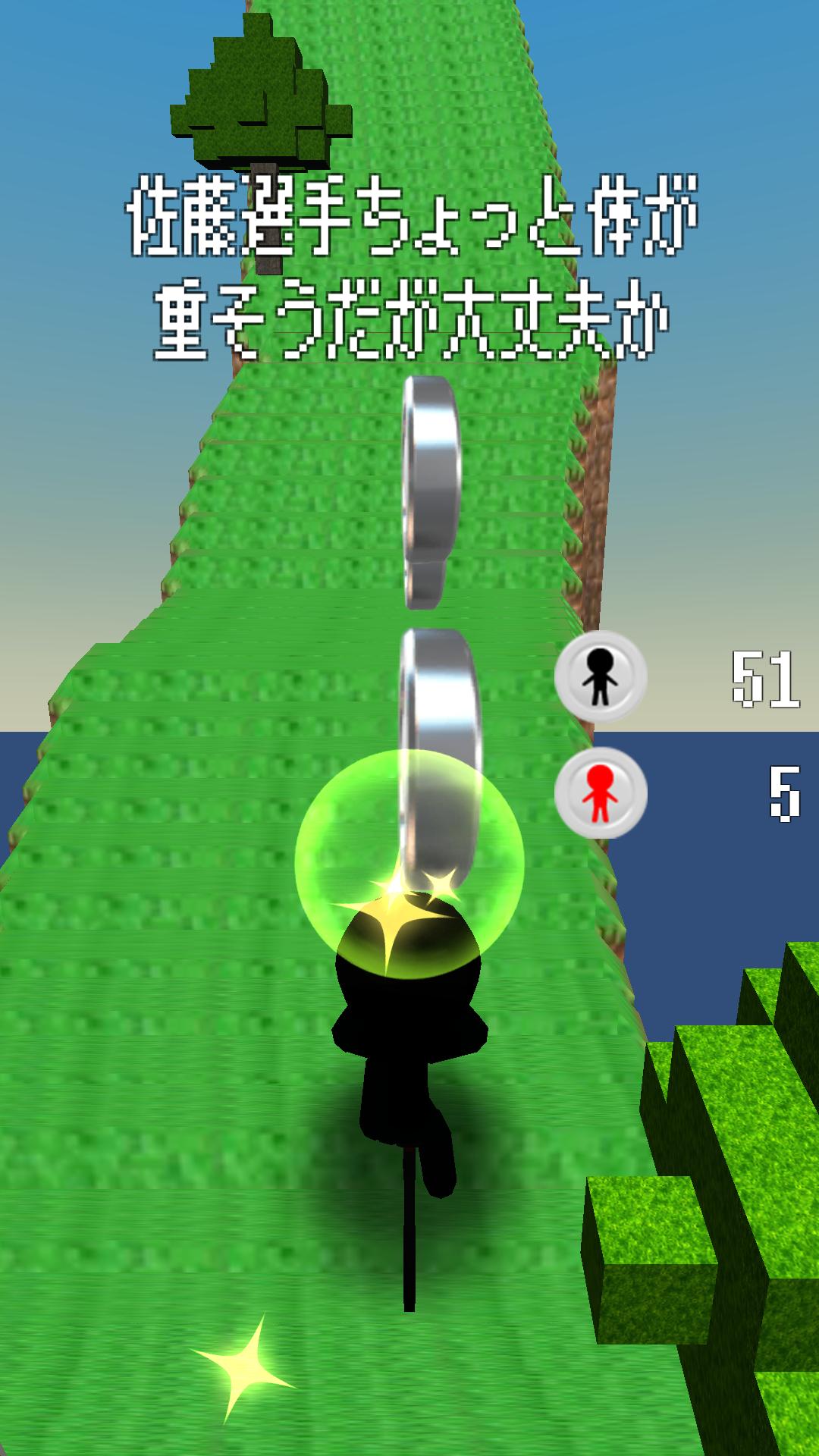 androidアプリ キューブに爆走! チャリ走 スズキ vs サトー攻略スクリーンショット4
