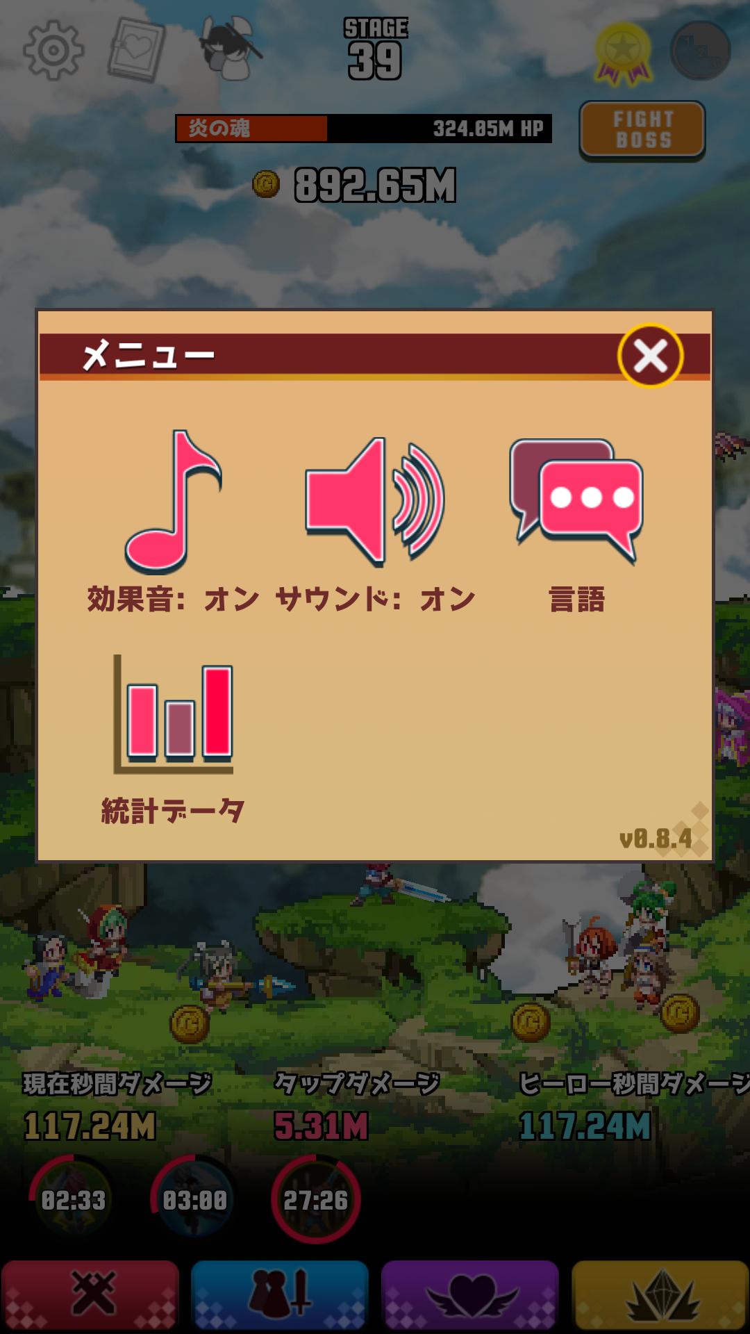 androidアプリ 進撃の巨娘(Attack on Moe)攻略スクリーンショット1