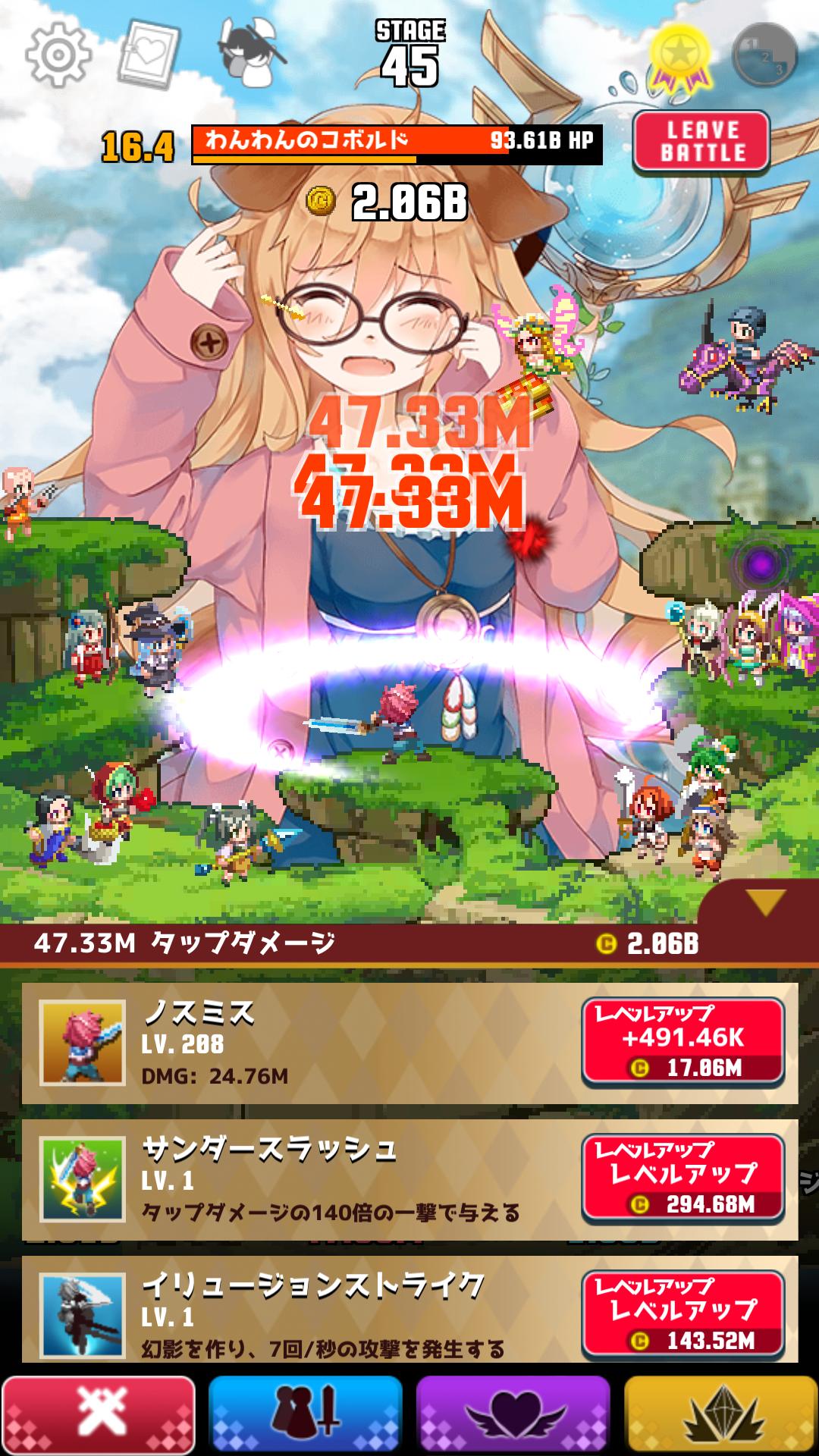 androidアプリ 進撃の巨娘(Attack on Moe)攻略スクリーンショット5