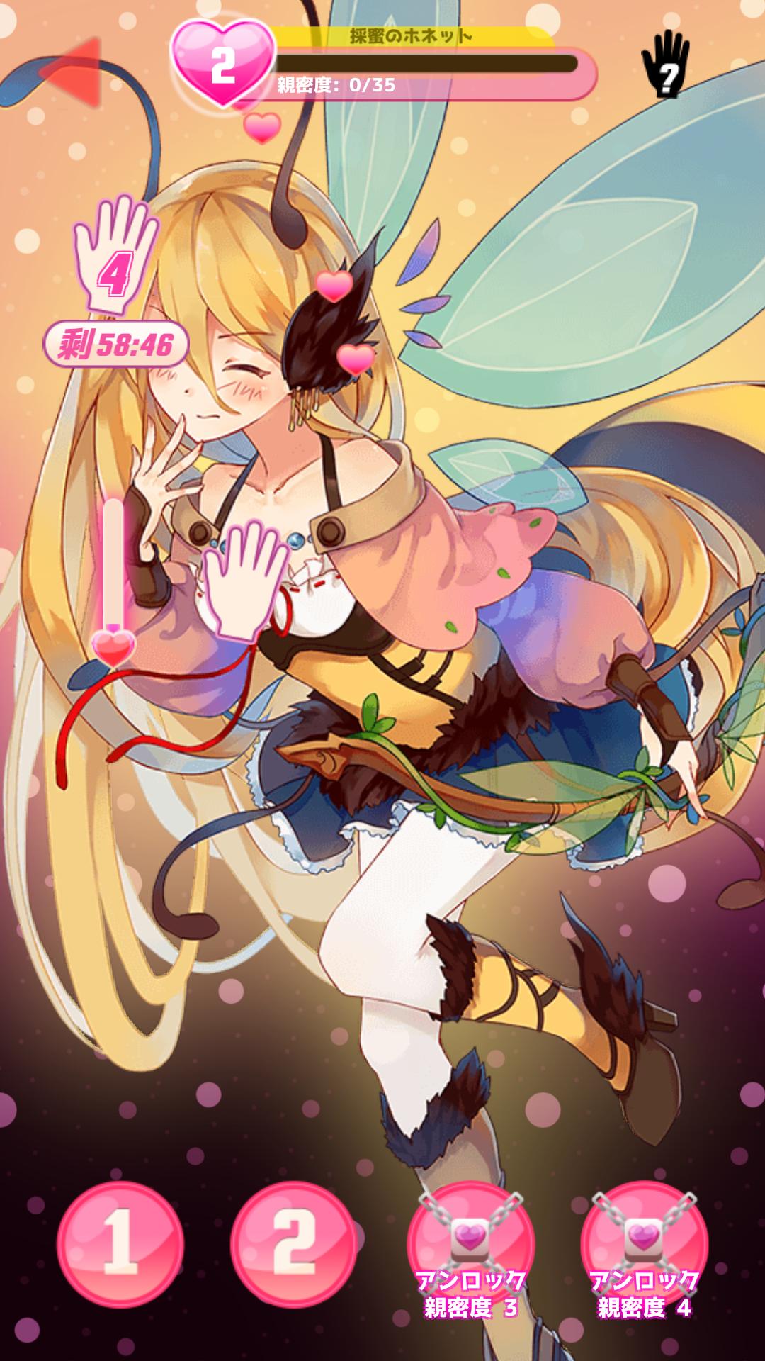 androidアプリ 進撃の巨娘(Attack on Moe)攻略スクリーンショット7