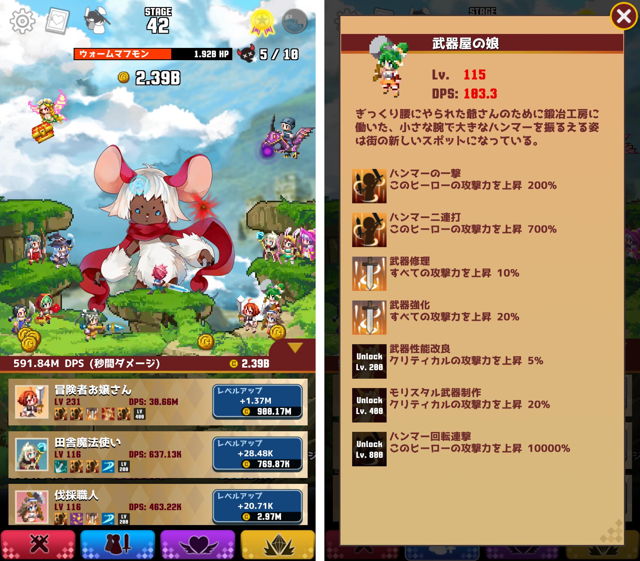 進撃の巨娘(Attack on Moe) androidアプリスクリーンショット3