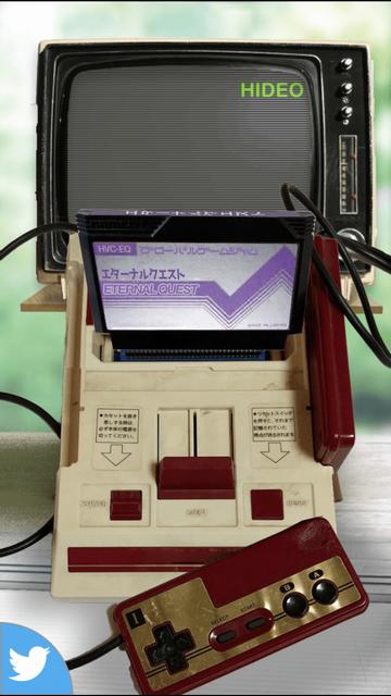 ~ふっかつのじゅもん~ androidアプリスクリーンショット2
