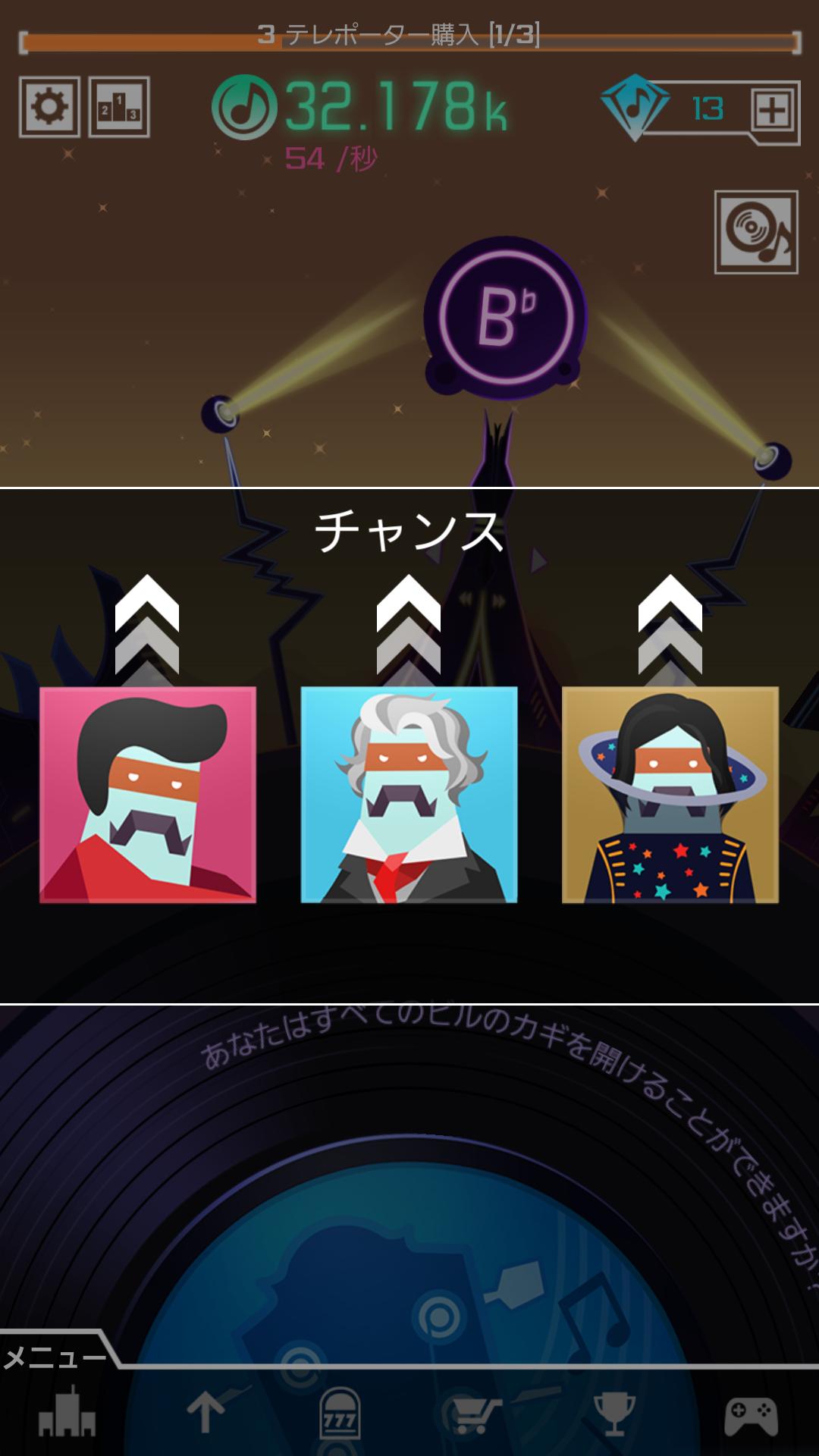 グルーヴプラネット androidアプリスクリーンショット3