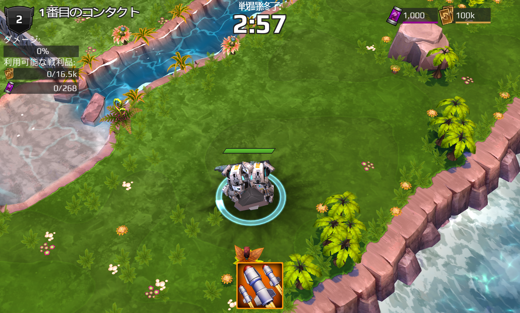 androidアプリ Dawn of Steel攻略スクリーンショット2