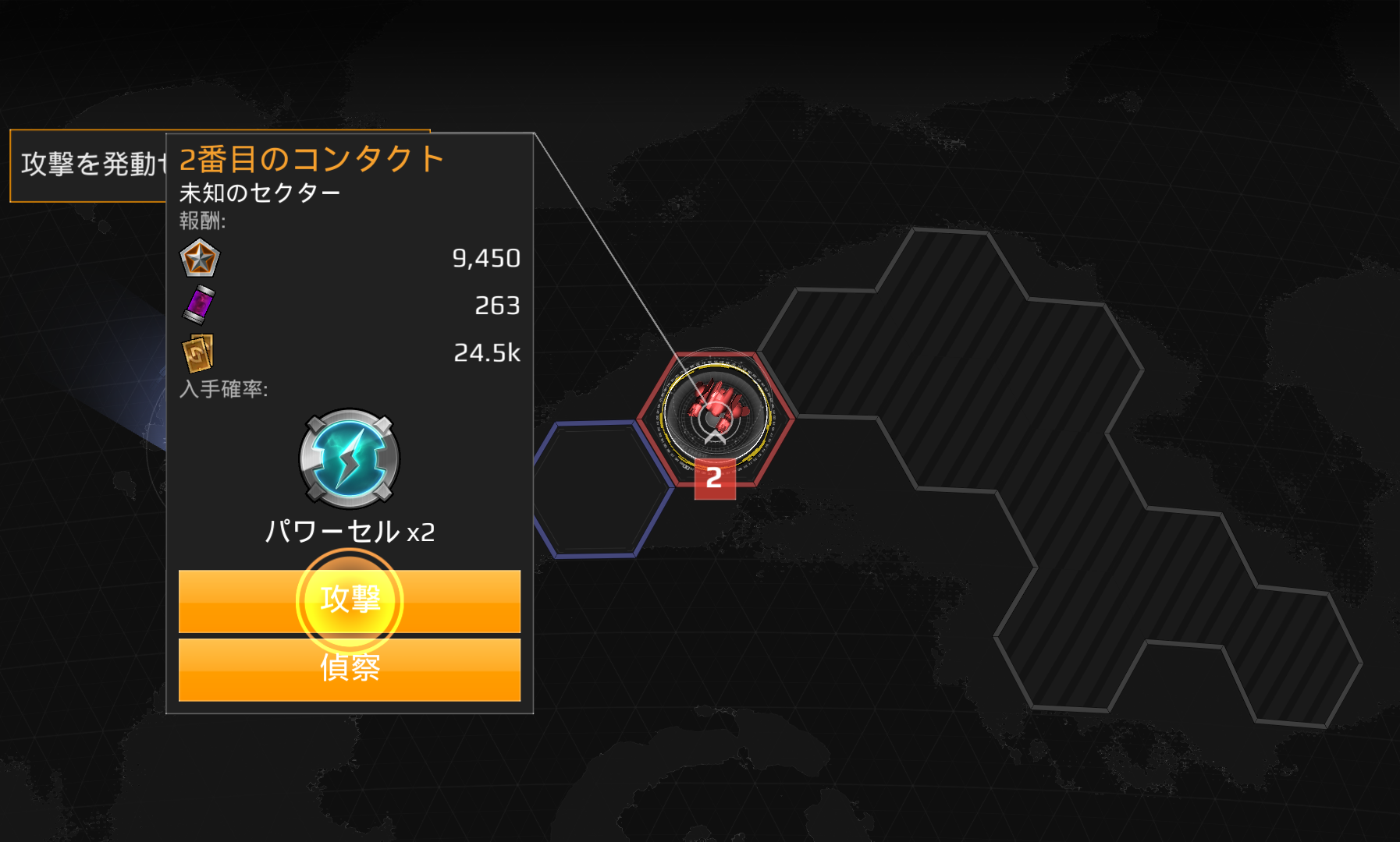 androidアプリ Dawn of Steel攻略スクリーンショット4