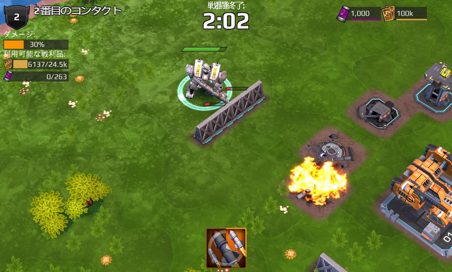 androidアプリ Dawn of Steel攻略スクリーンショット6