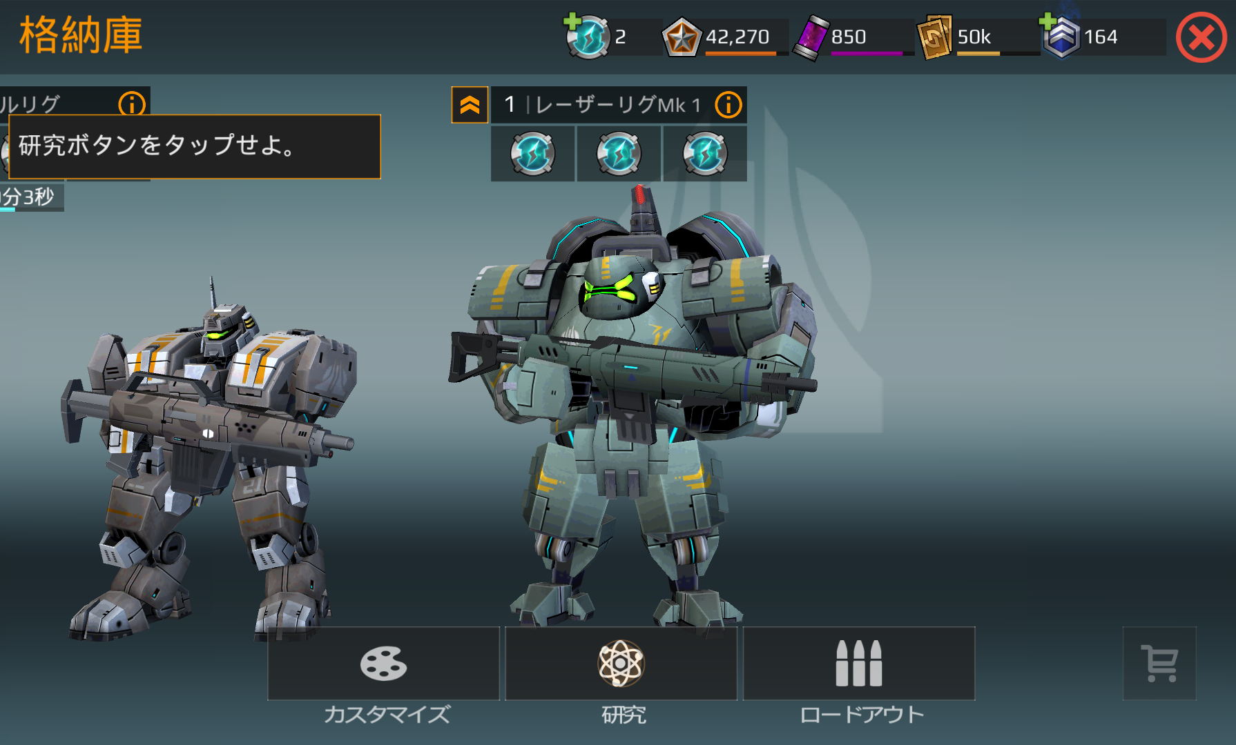 Dawn of Steel androidアプリスクリーンショット2
