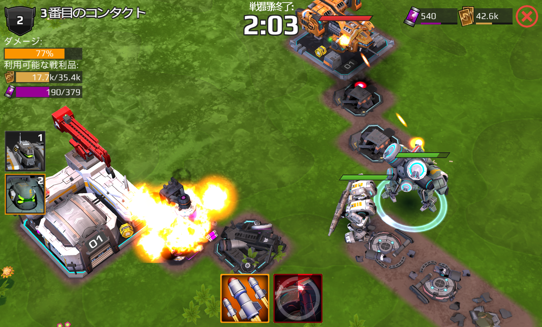 Dawn of Steel androidアプリスクリーンショット3