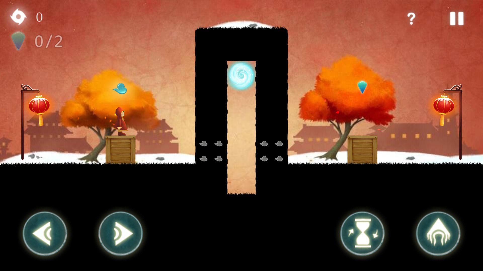 androidアプリ 時空の旅攻略スクリーンショット4