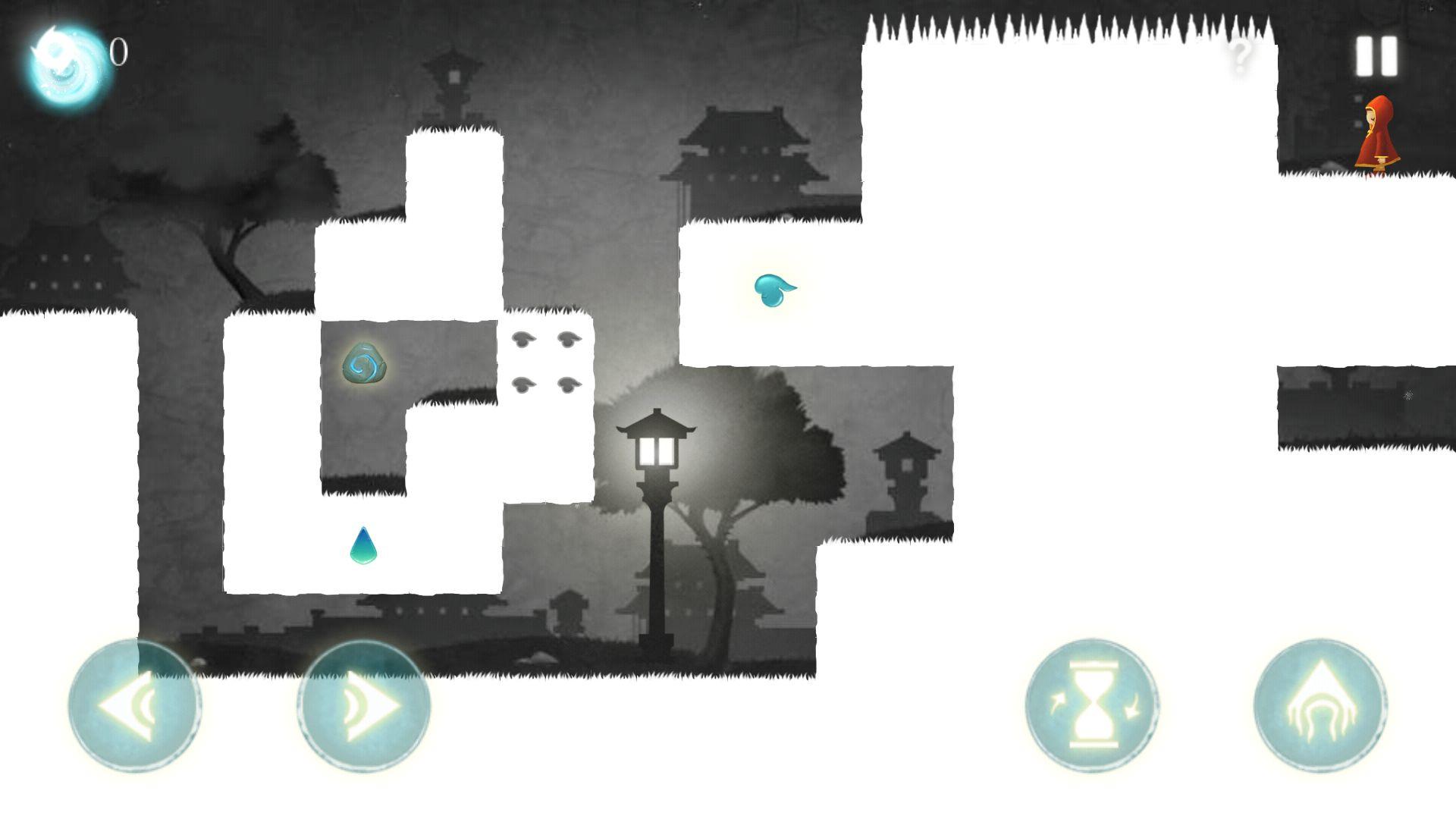 時空の旅 androidアプリスクリーンショット2