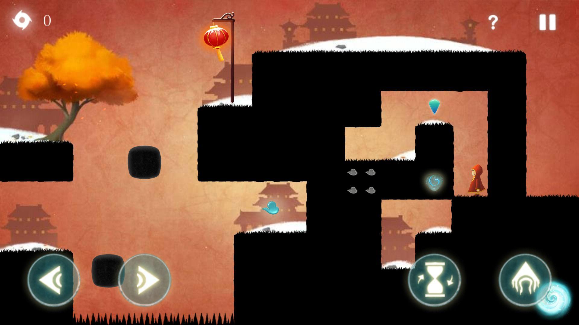時空の旅 androidアプリスクリーンショット3