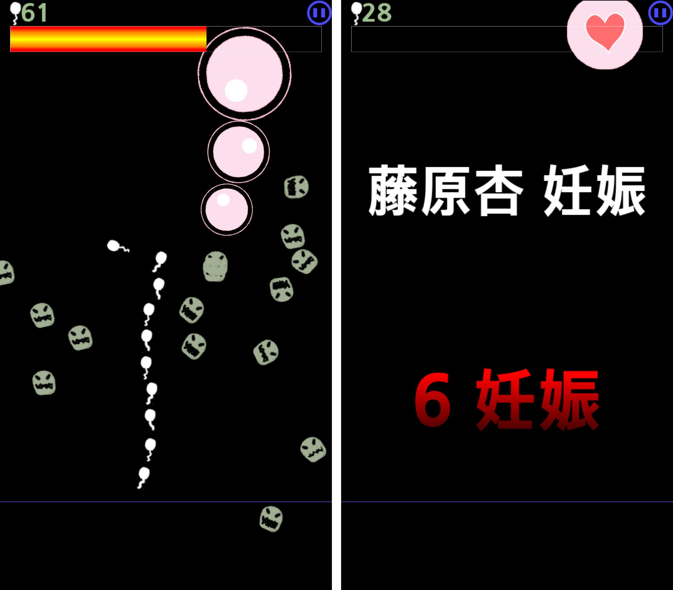 androidアプリ 大出産時代 DX攻略スクリーンショット4