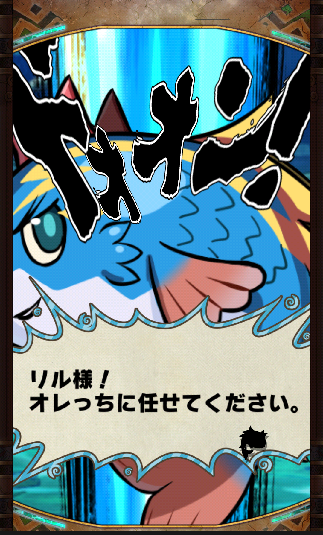 androidアプリ アニモン 人魚姫マーメの冒険攻略スクリーンショット2