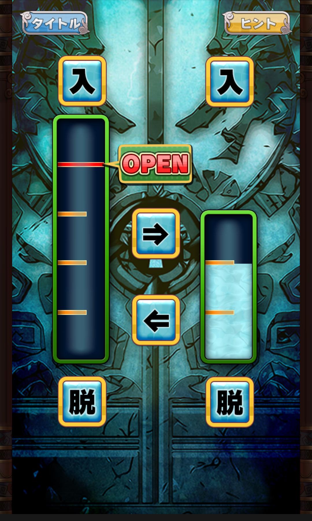 androidアプリ アニモン 人魚姫マーメの冒険攻略スクリーンショット4