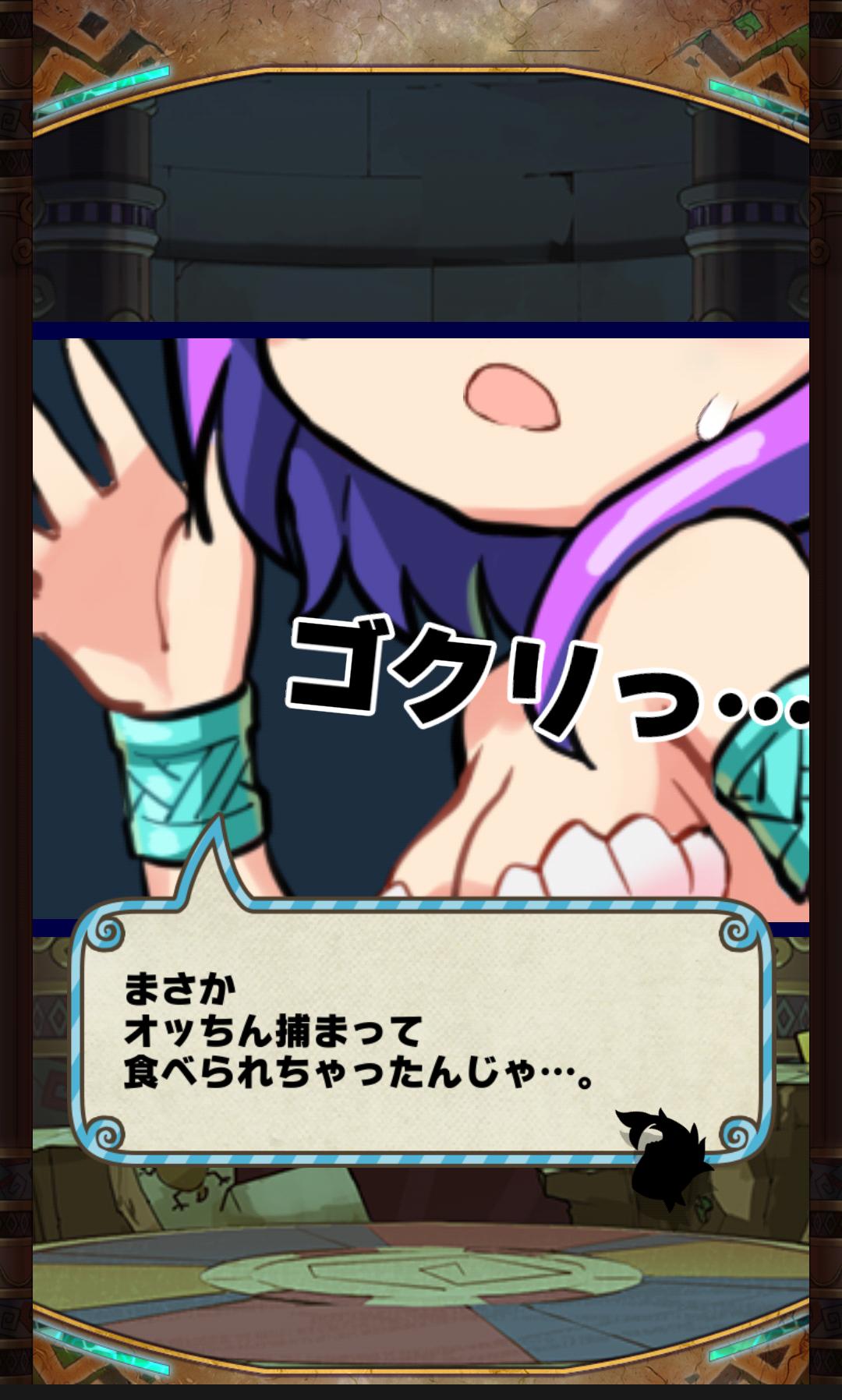 androidアプリ アニモン 人魚姫マーメの冒険攻略スクリーンショット5