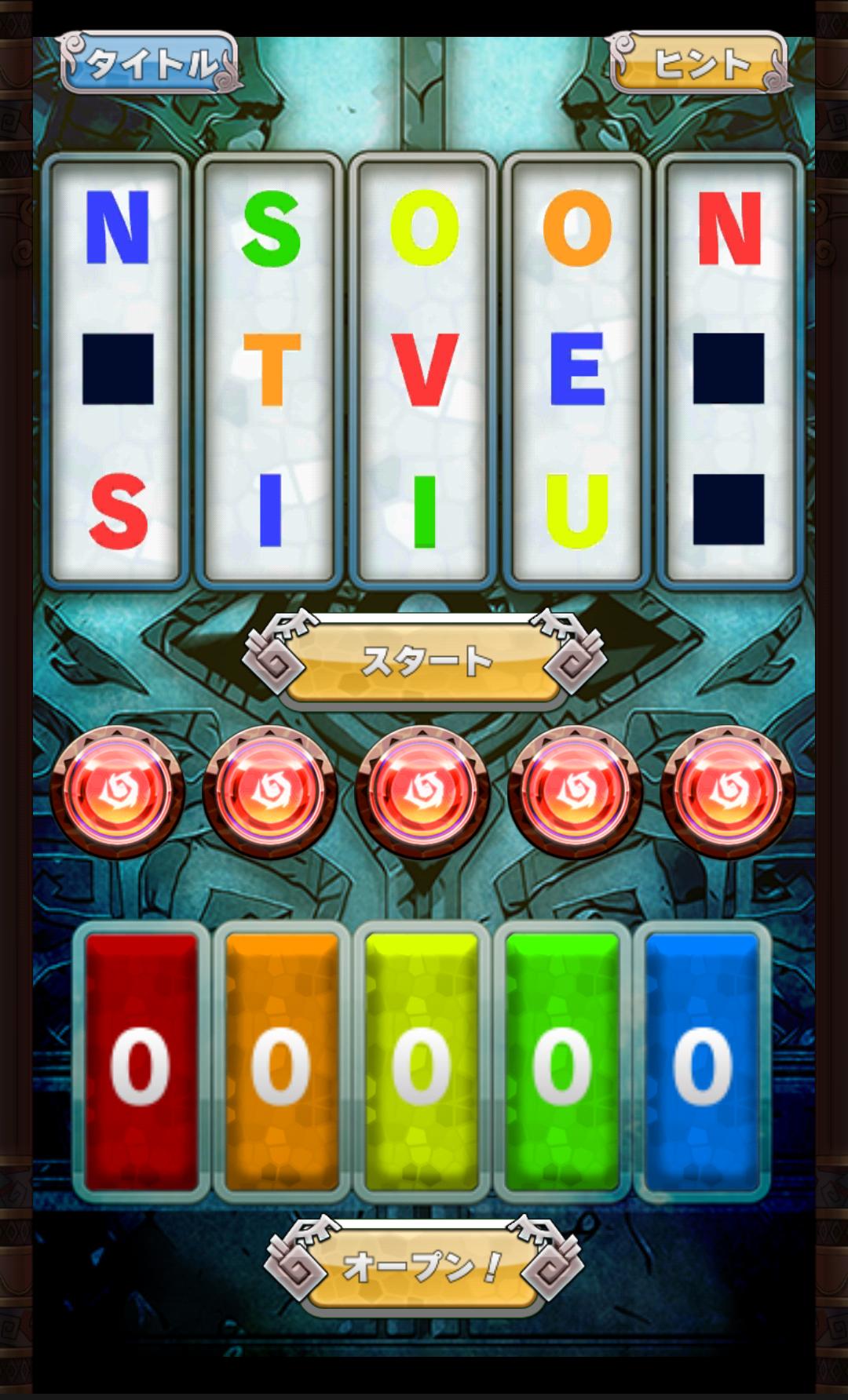 androidアプリ アニモン 人魚姫マーメの冒険攻略スクリーンショット7