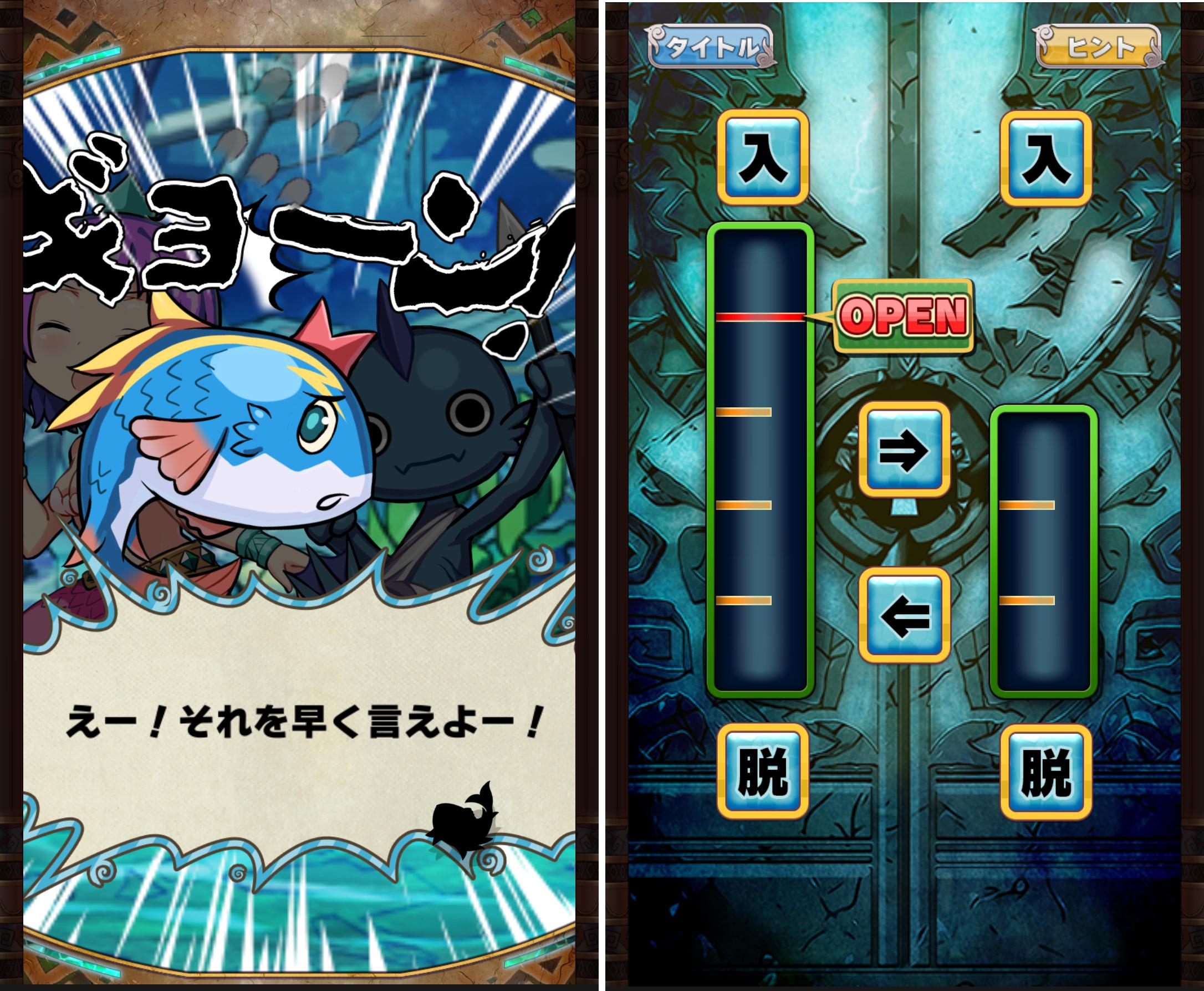 アニモン 人魚姫マーメの冒険 androidアプリスクリーンショット1