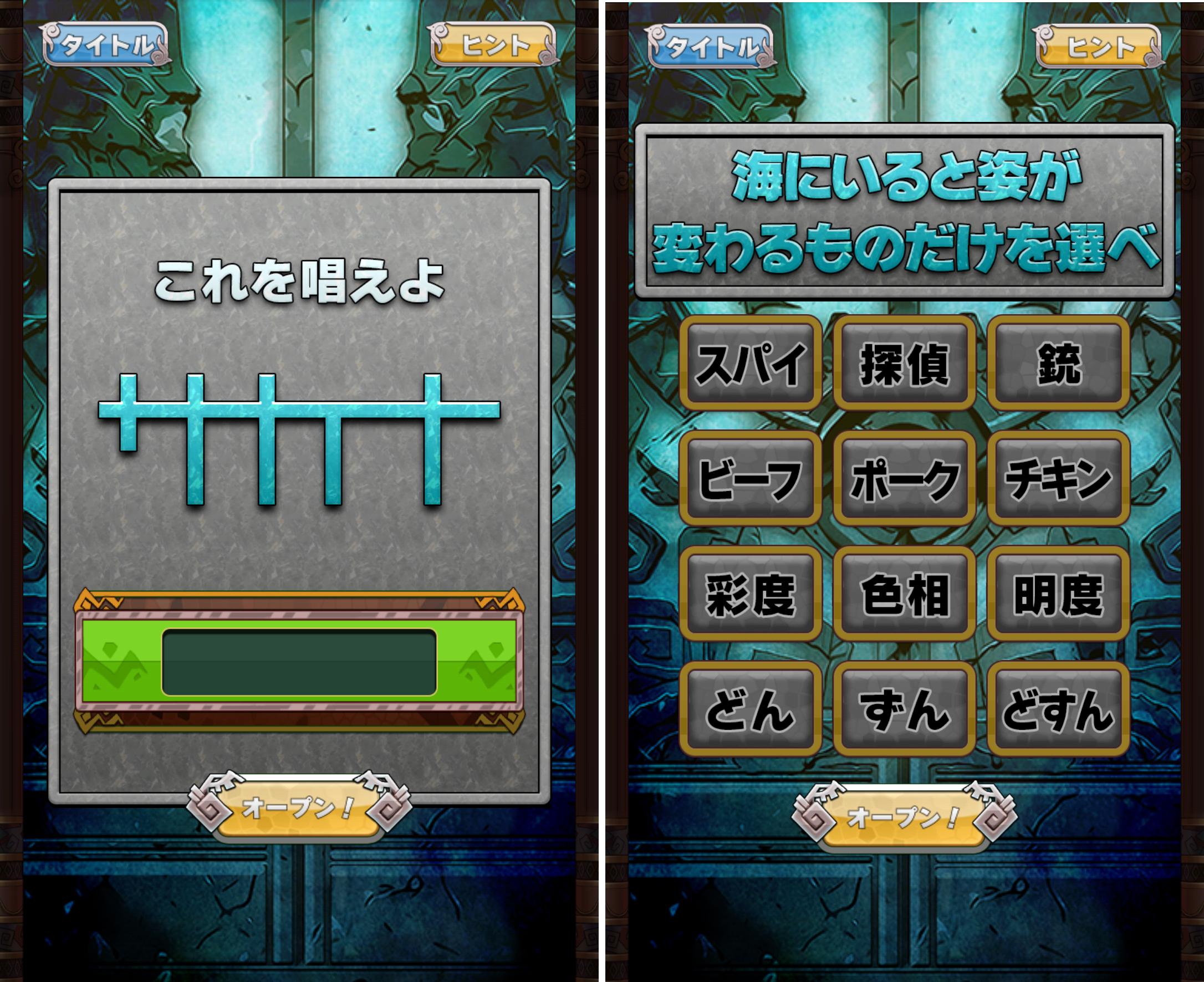 アニモン 人魚姫マーメの冒険 androidアプリスクリーンショット3