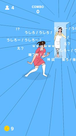 androidアプリ うしろ!うしろ!攻略スクリーンショット3