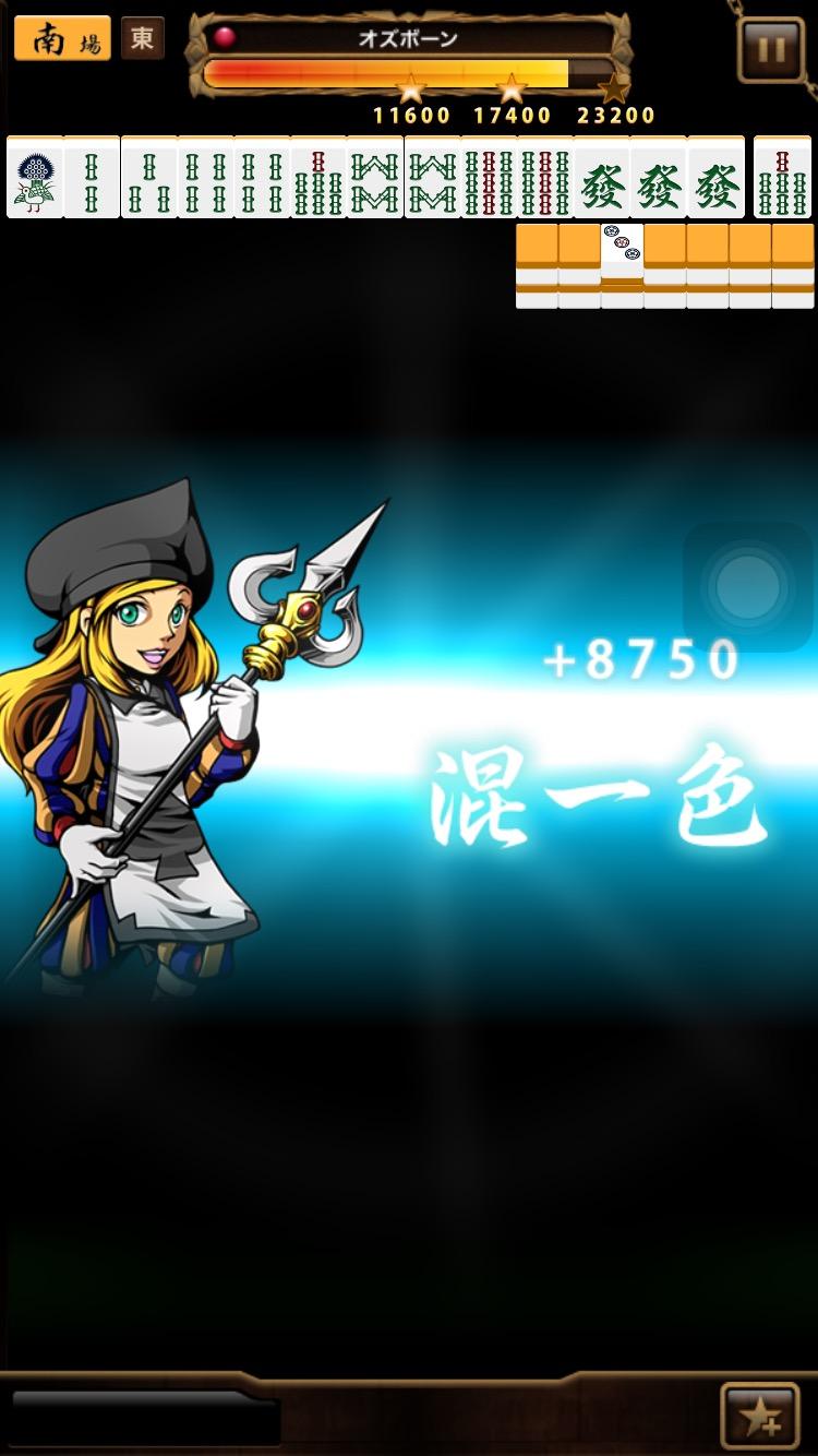 麻雀の女神 androidアプリスクリーンショット2
