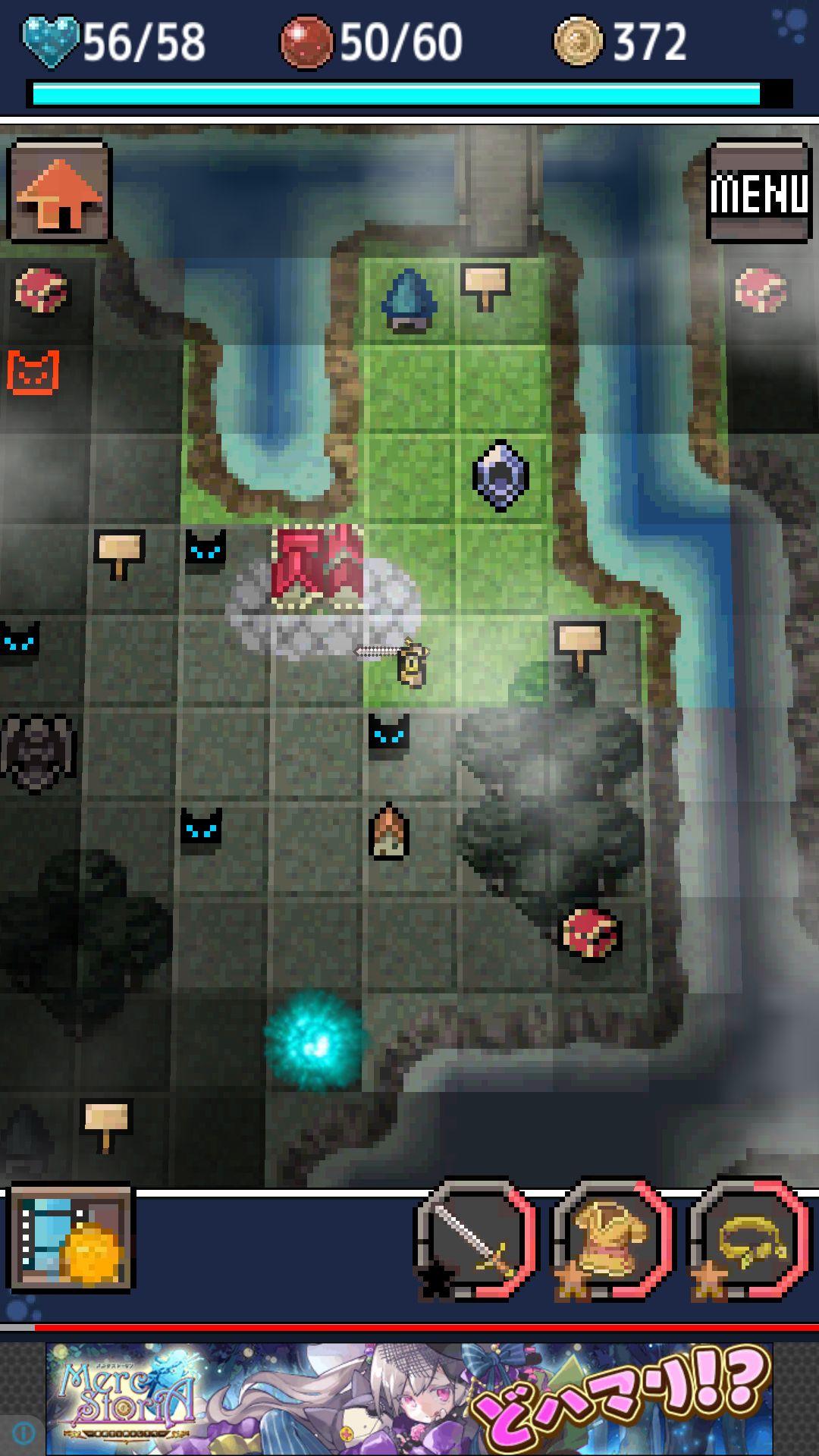 心鎧リコレクト androidアプリスクリーンショット2