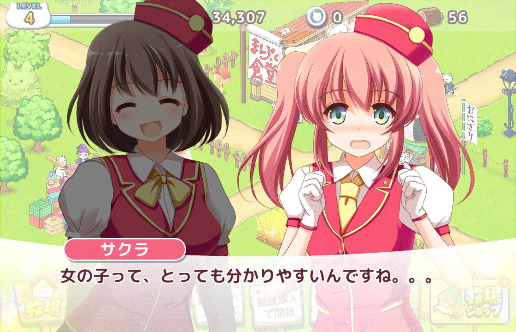 成金電鉄 androidアプリスクリーンショット1