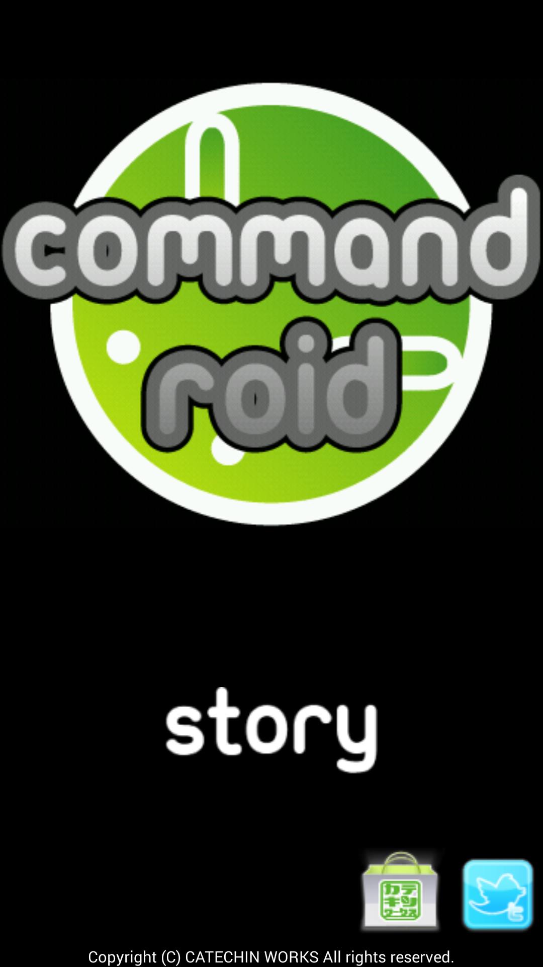 androidアプリ 自動戦闘コマンドロイド(commandroid)攻略スクリーンショット1