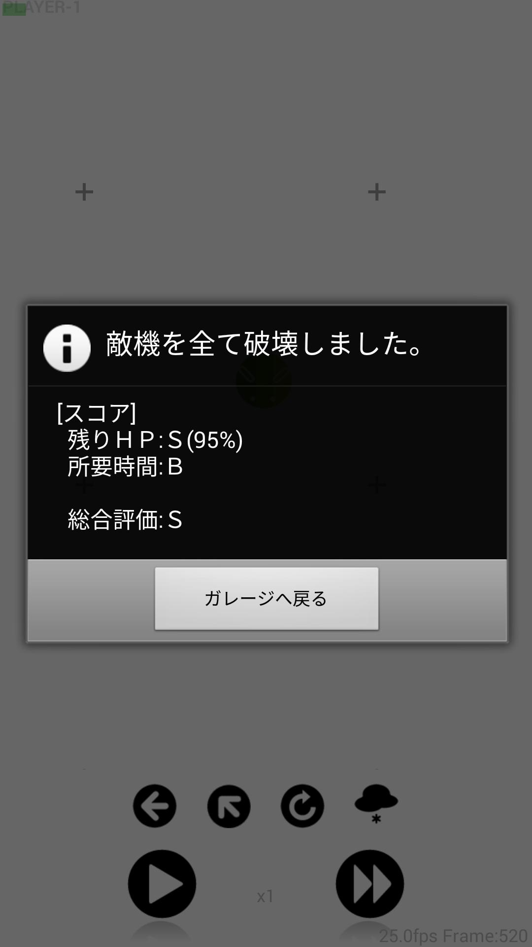 androidアプリ 自動戦闘コマンドロイド(commandroid)攻略スクリーンショット3