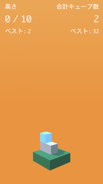 androidアプリ Frantic Architect攻略スクリーンショット2