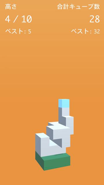 androidアプリ Frantic Architect攻略スクリーンショット3