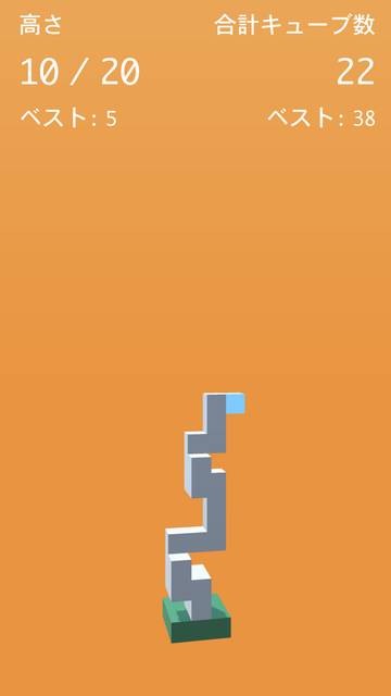 androidアプリ Frantic Architect攻略スクリーンショット5