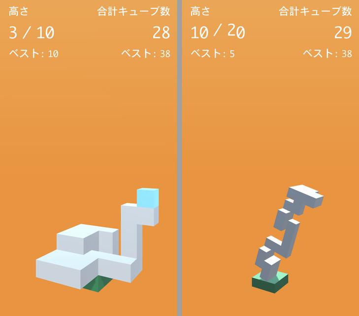 Frantic Architect androidアプリスクリーンショット1
