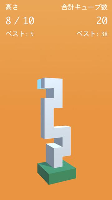 Frantic Architect androidアプリスクリーンショット2