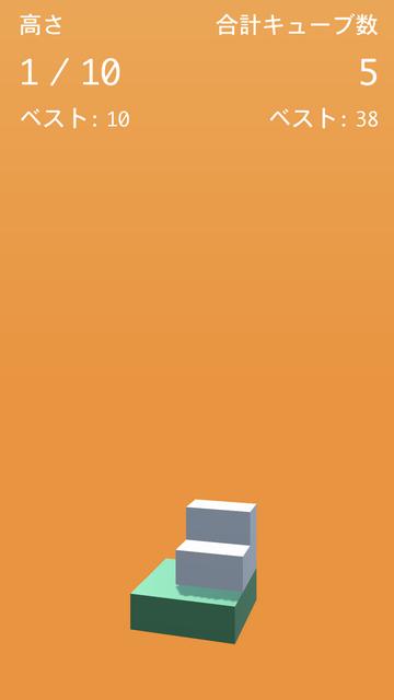 Frantic Architect androidアプリスクリーンショット3