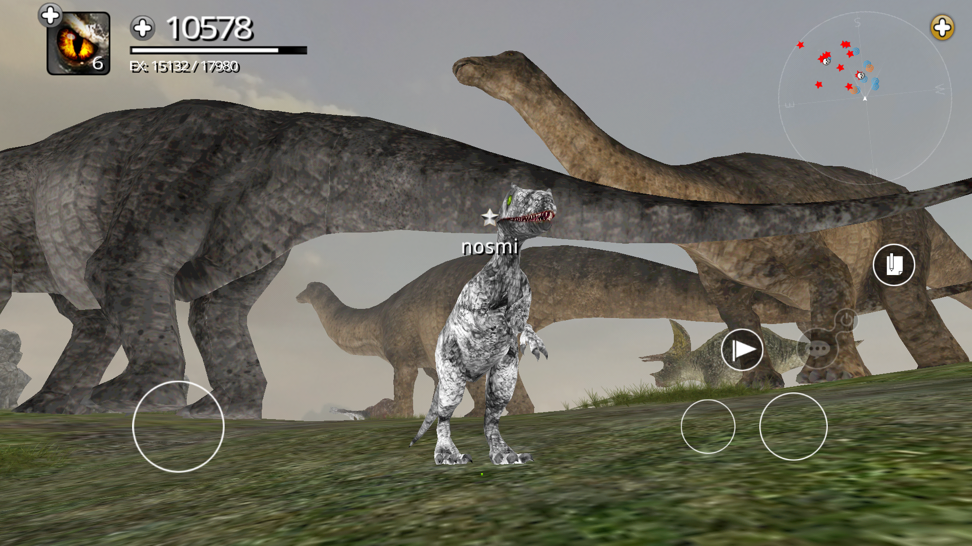 Dinos Online androidアプリスクリーンショット1