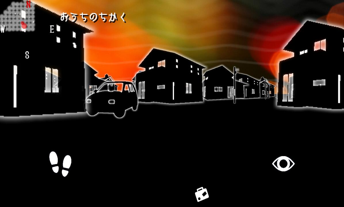 see ~探索アドベンチャー~ androidアプリスクリーンショット1