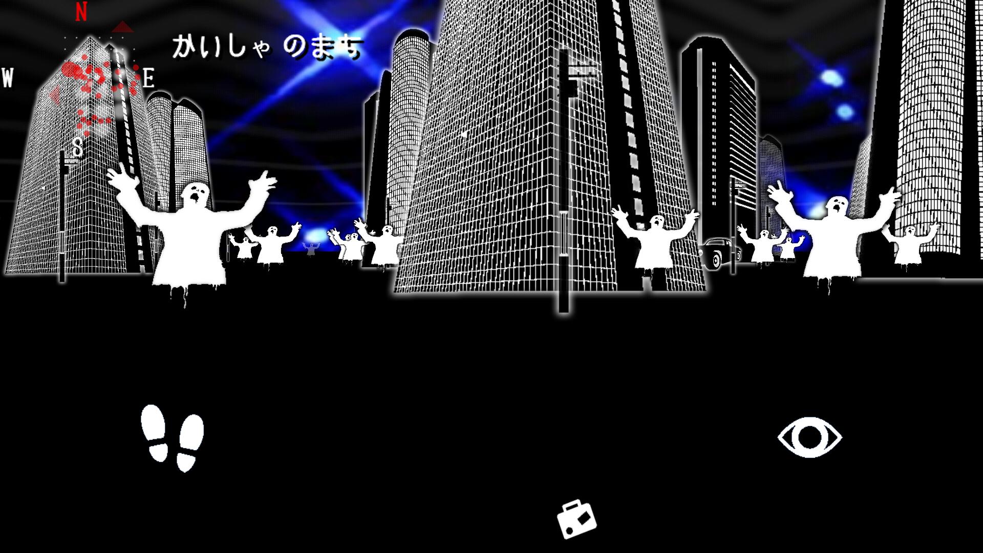 see ~探索アドベンチャー~ androidアプリスクリーンショット2