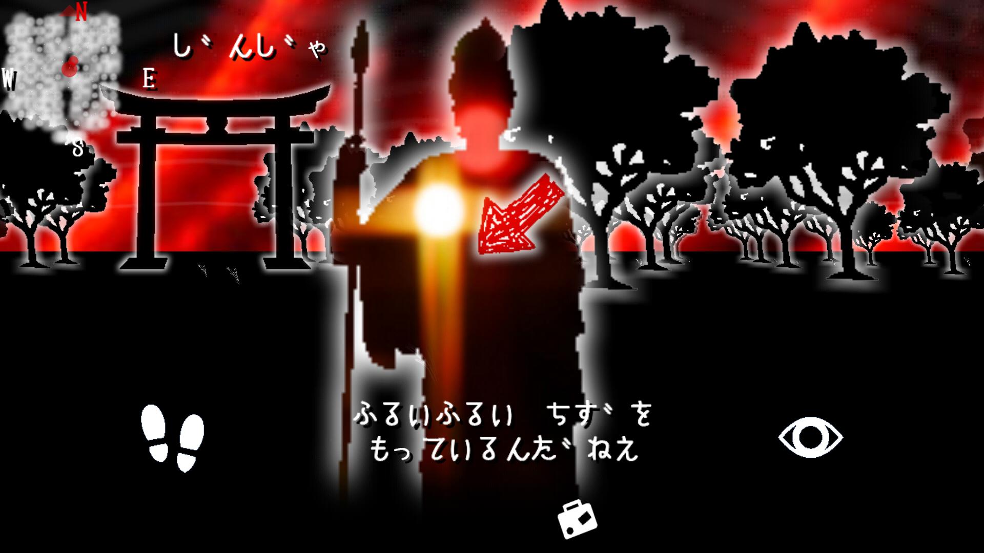 see ~探索アドベンチャー~ androidアプリスクリーンショット3