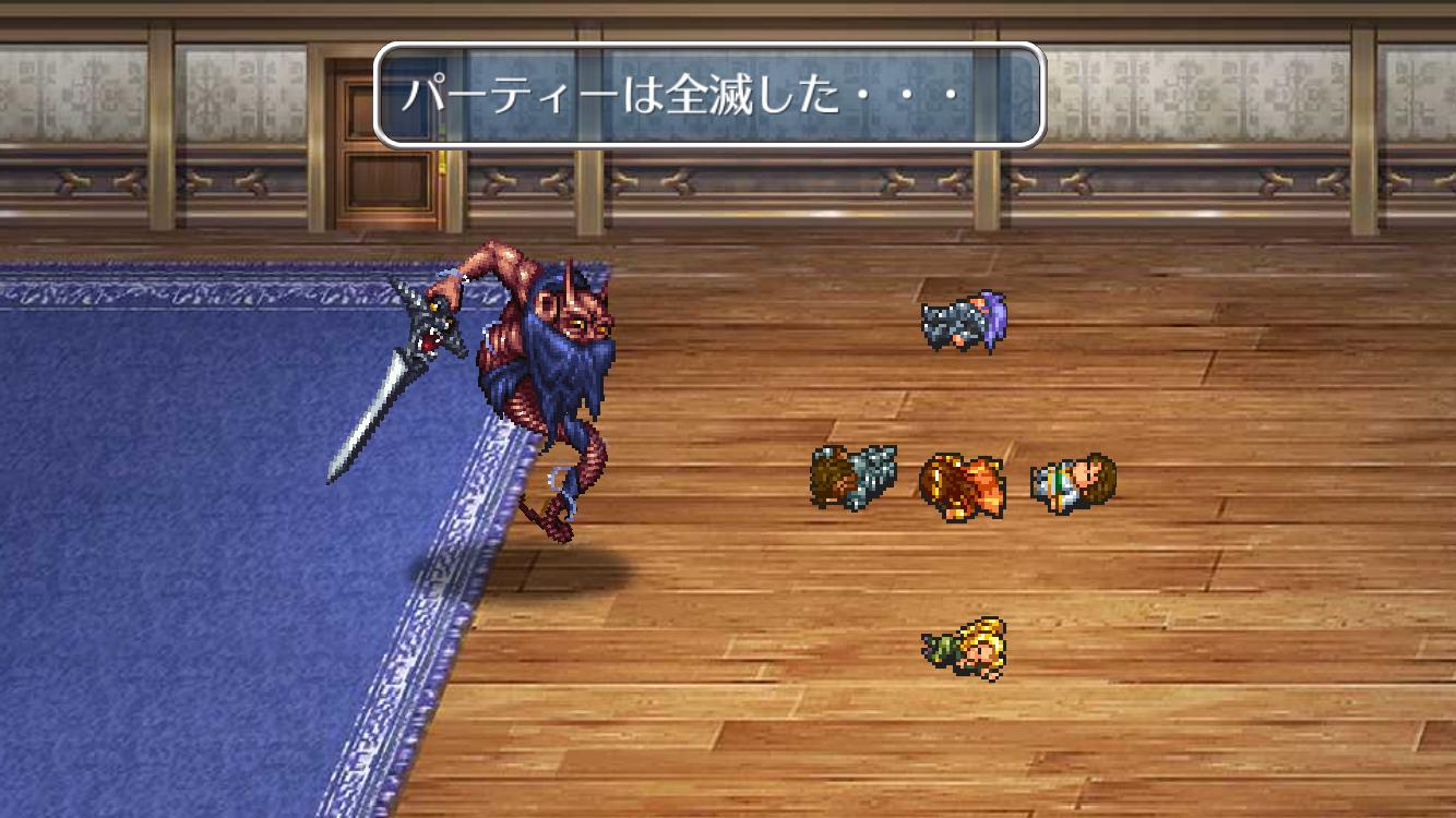 ロマンシング サガ2 androidアプリスクリーンショット3