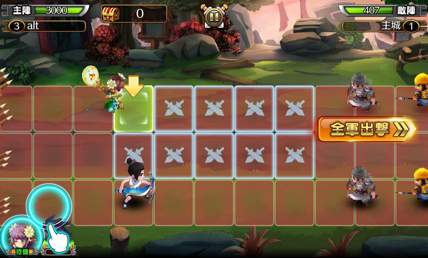 androidアプリ 三国志繚乱バトル攻略スクリーンショット2