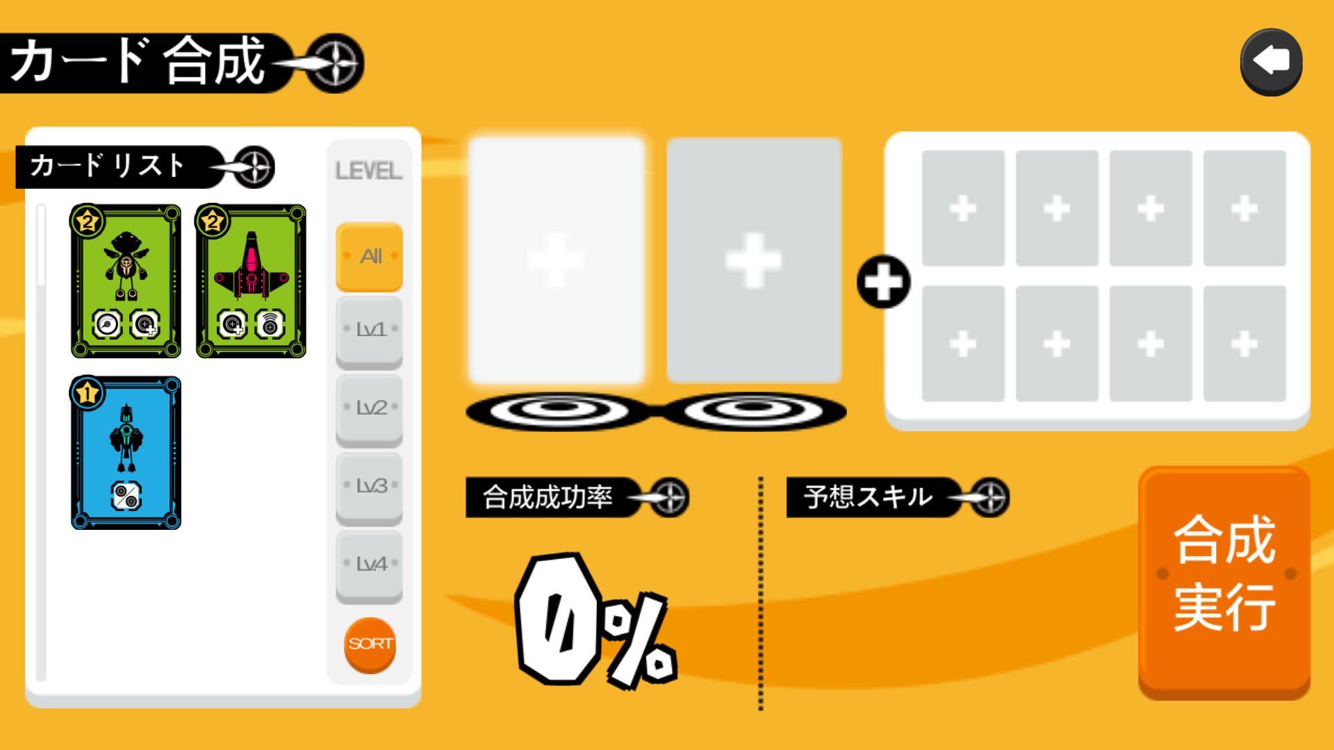 androidアプリ テール・ボム(TailBomb)攻略スクリーンショット5