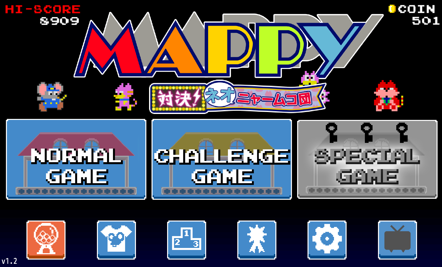 androidアプリ マッピー 対決!ネオニャームコ団攻略スクリーンショット1