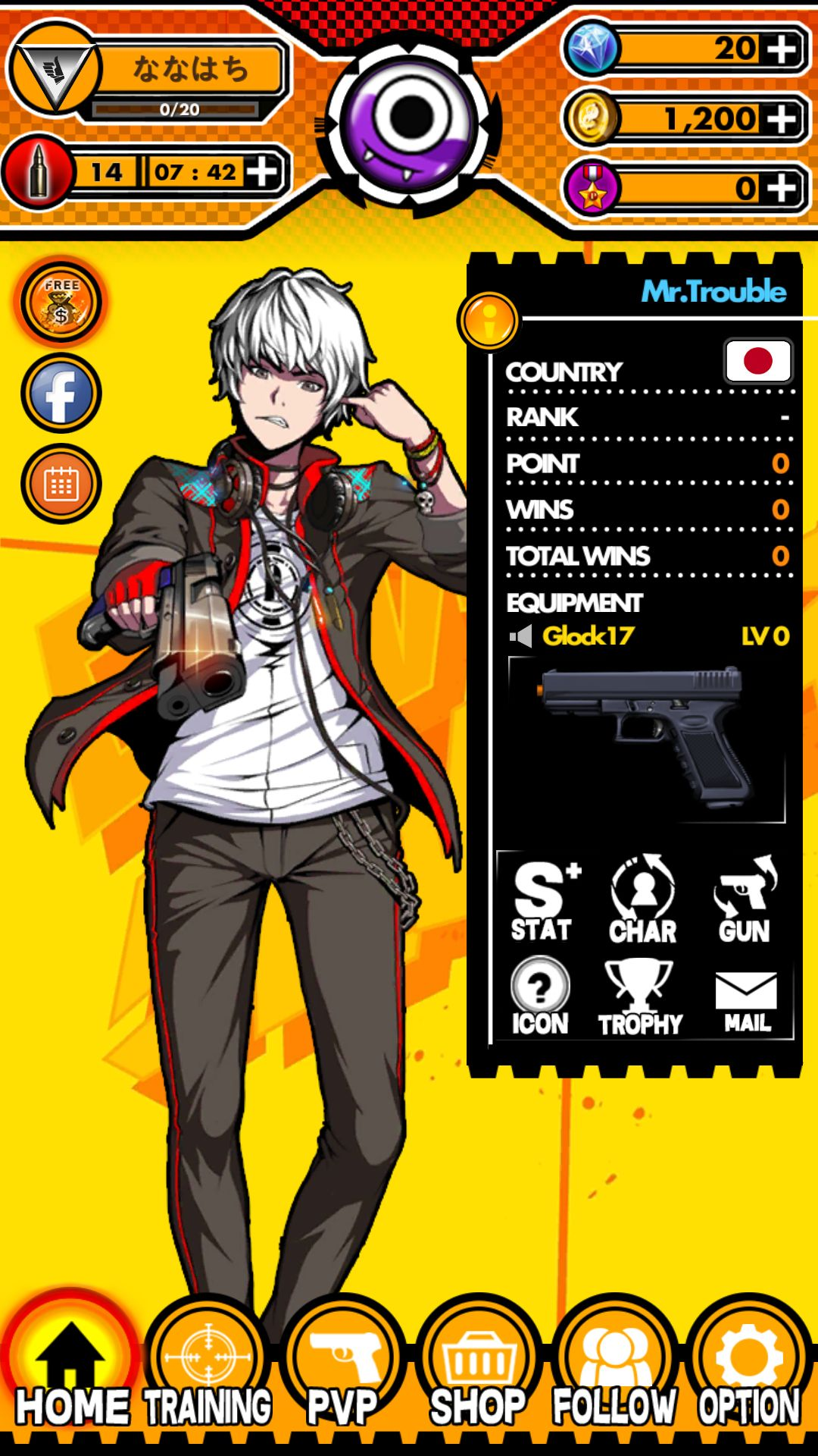 androidアプリ ガンスリンガー(GunSlinger - The Fast Gun)攻略スクリーンショット1