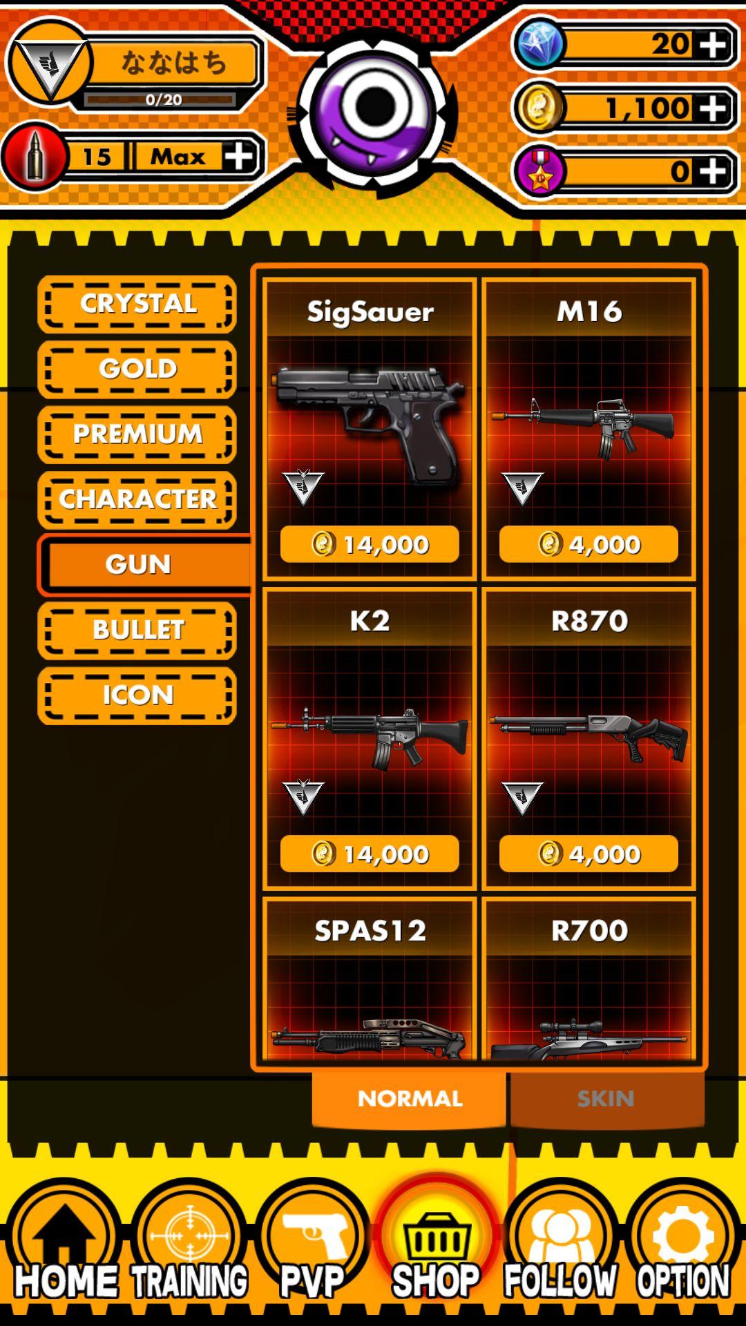 androidアプリ ガンスリンガー(GunSlinger - The Fast Gun)攻略スクリーンショット4