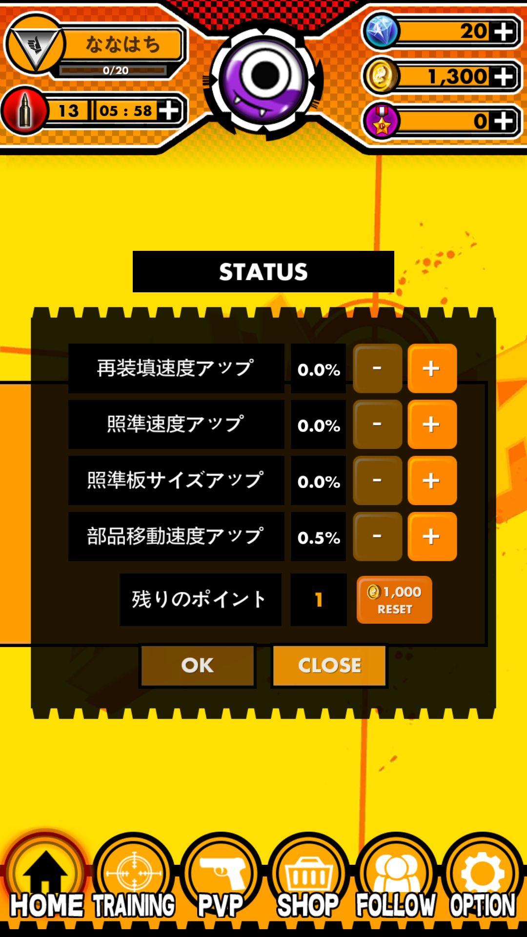 androidアプリ ガンスリンガー(GunSlinger - The Fast Gun)攻略スクリーンショット5