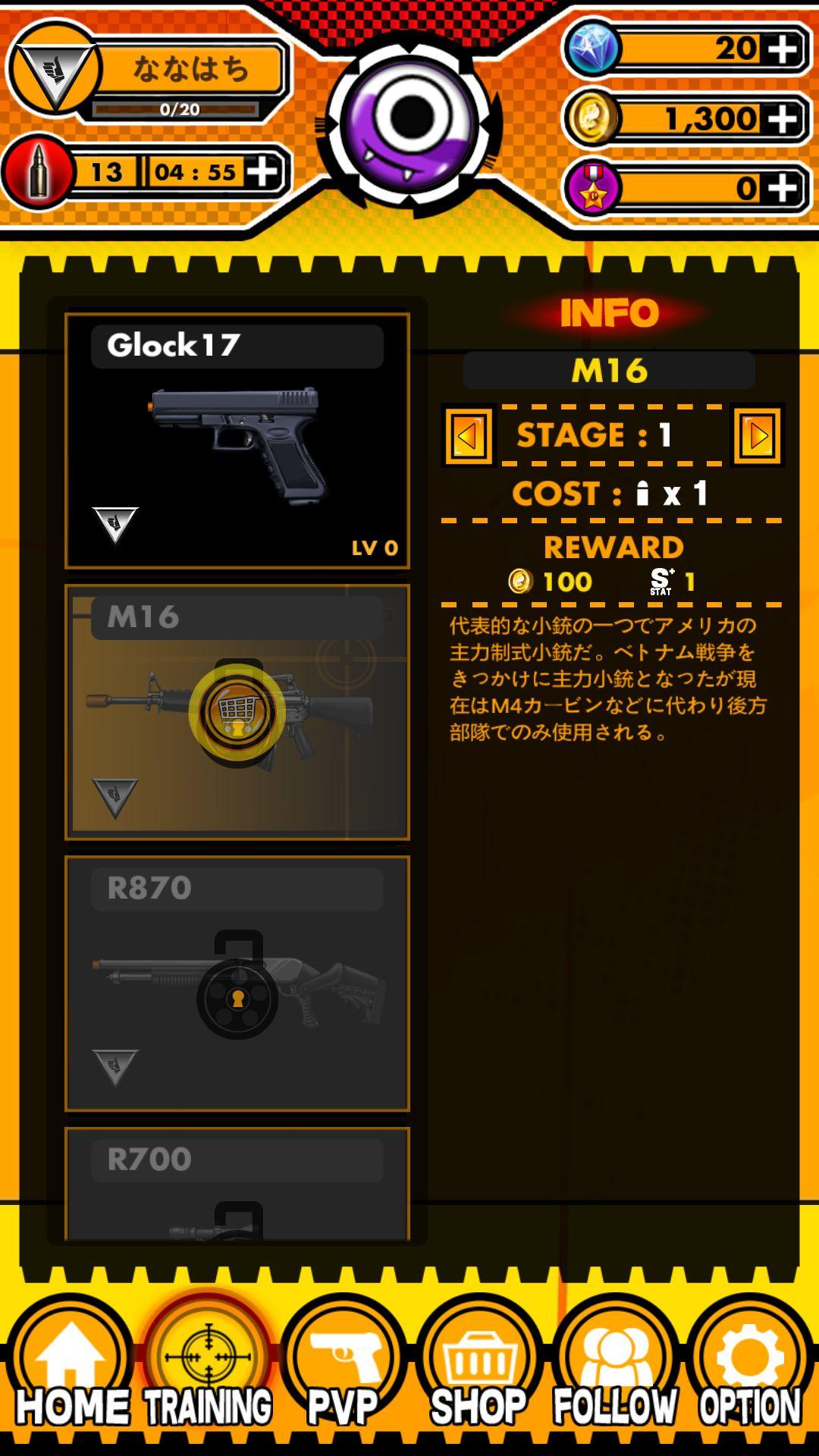 ガンスリンガー(GunSlinger - The Fast Gun) androidアプリスクリーンショット3