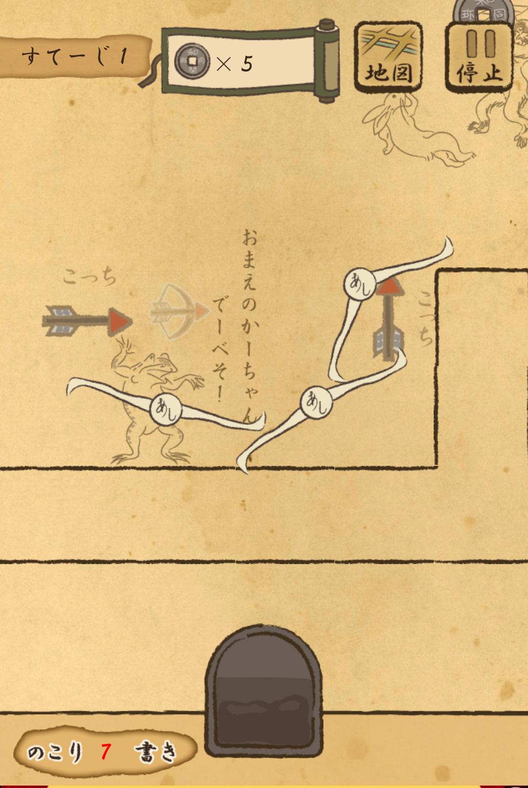 androidアプリ あしびと ~ASHIBITO~攻略スクリーンショット3