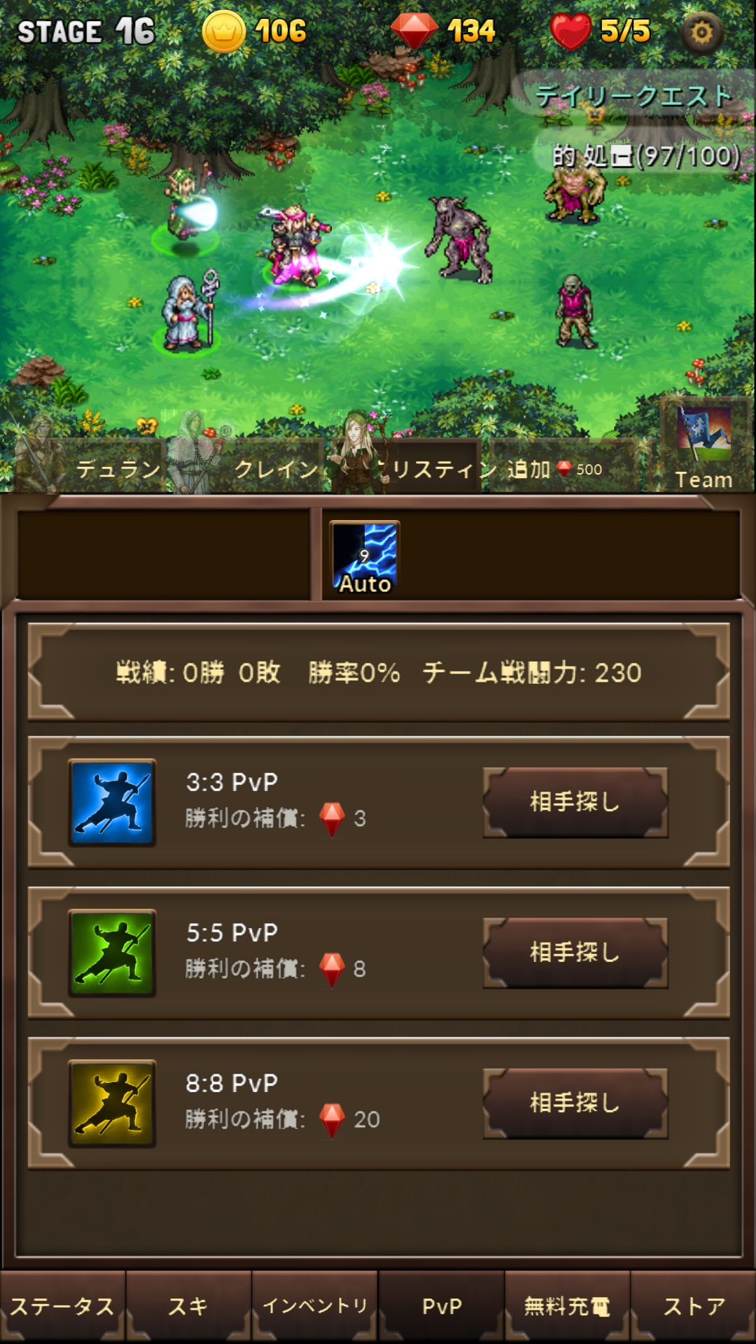 ミニ・ウォリアー androidアプリスクリーンショット1