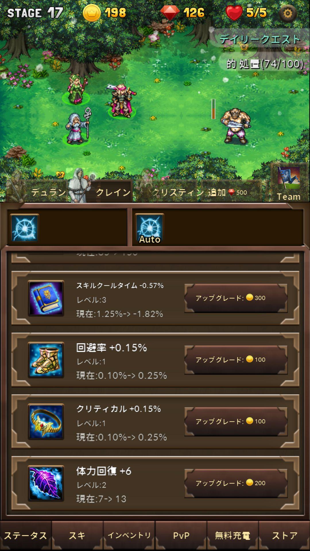 ミニ・ウォリアー androidアプリスクリーンショット2