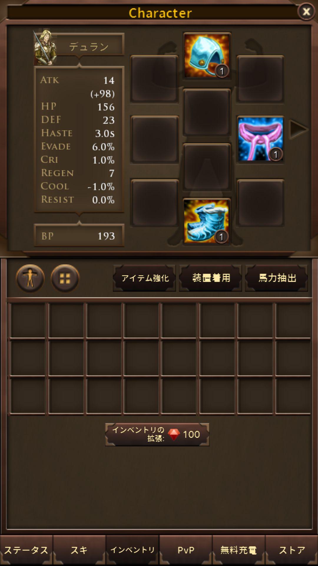 ミニ・ウォリアー androidアプリスクリーンショット3